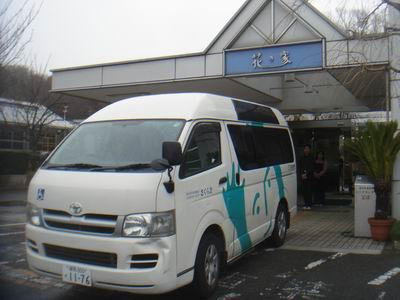machida0227_03.jpg
