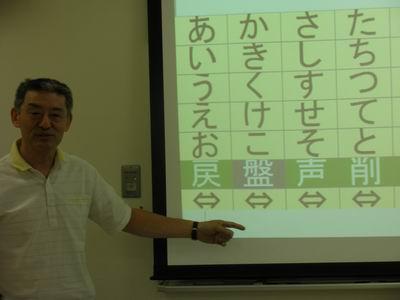 20110924_04.jpg